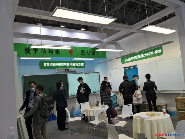 第78屆中國教育裝備展示會盛況