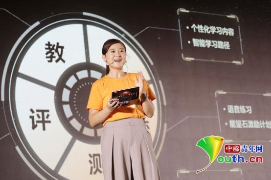 米雯娟:从做好老师到做好世界课堂 我想打开教育这扇窗