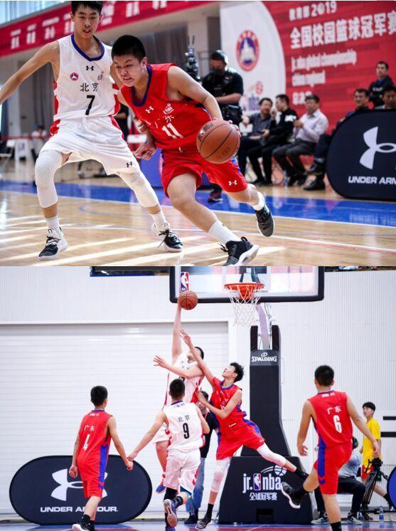 2019全国校园篮球冠军赛总决赛落幕,北京队湖南队分获男女子总冠军