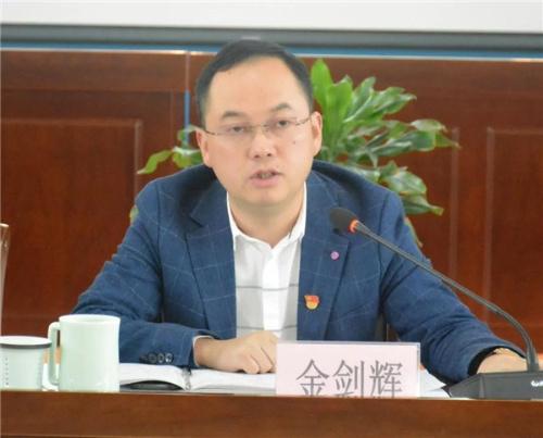 桐乡市教育局召开教育系统青年干部座谈会