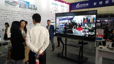 """明博教育亮相首届宁夏""""互联网+教育""""装备博览会"""
