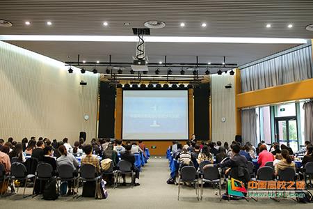 江蘇高校教師教學發展研究會2019年學術年會在西交利物浦大學召開