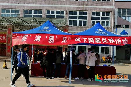 """宿州学院:""""易班""""助力新教育 引领新时尚"""