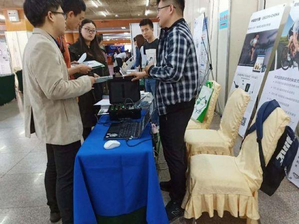 """dEMG技术亮相""""广东省第三届康复机构管理高峰论坛"""""""