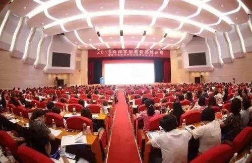 康轩2019两岸教育高峰论坛5.18日在南京举办