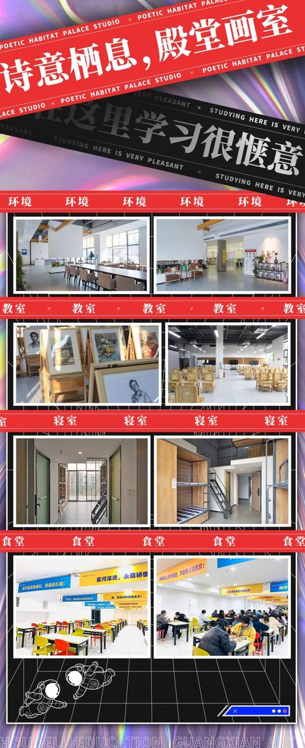 美术生来重庆厚德路画室可以免费复读啦!