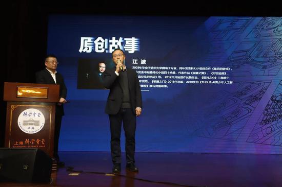上海市青少年人工智能普及课程启动