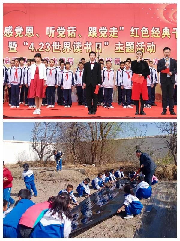 """嘉峪关市教育局:打造""""阳光校园"""" 引领学生快乐成长"""