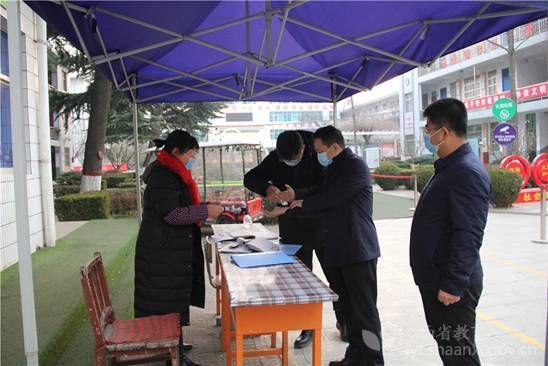 陕西韩城市六个重点抓实校园安全和防疫工作
