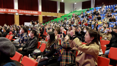 山东省中小学生艺术展演器乐专项研讨活动在济举行