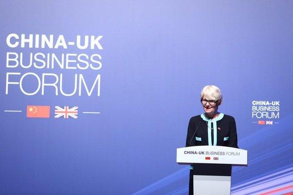 曼彻斯特大学与英国首相及中国商界领袖同台