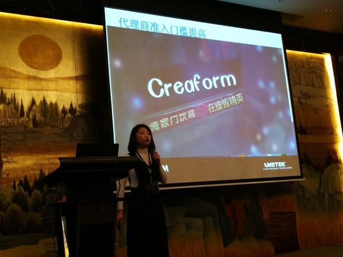 北京中显应邀出席形创Creaform 2018年会