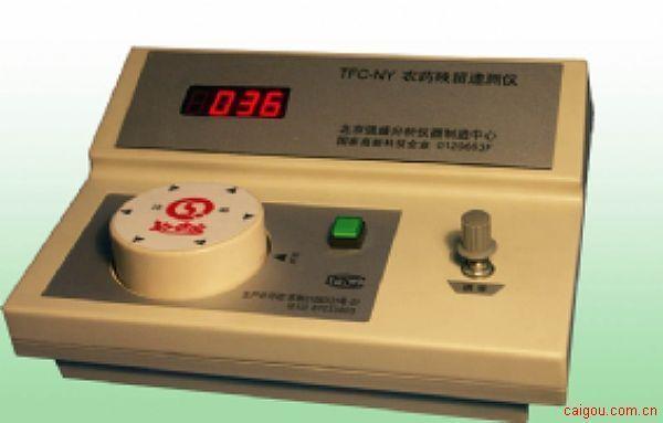 NY-Ⅰ型农药残留速测仪