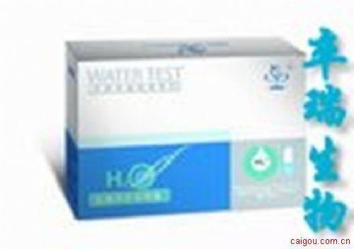 单纯疱疹病毒抗体检测试剂盒