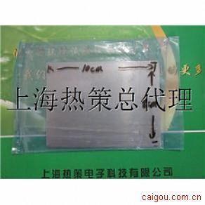 GMW14872质量损失片