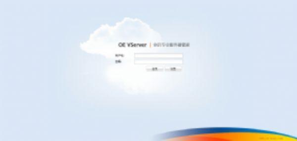 OsEasy VServerV2.0
