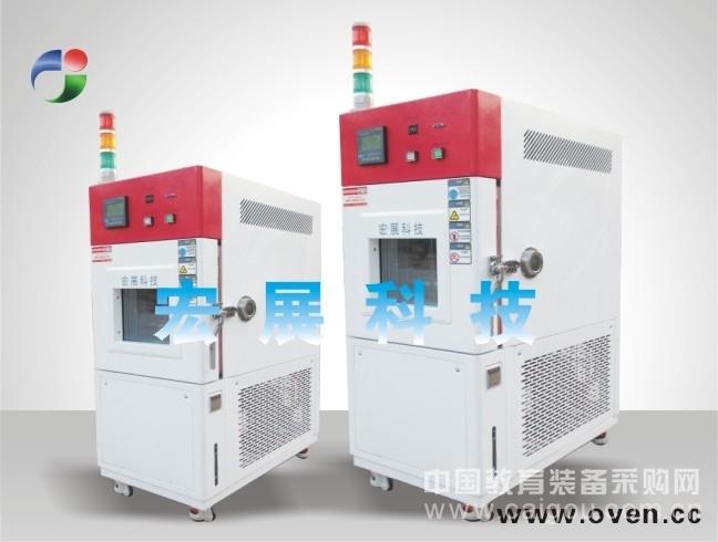 高低温试验箱西安,高低温试验箱云南,贵州高低温试验机