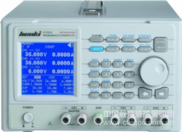 恒基henki三通道HT2600系列可编程直流电源