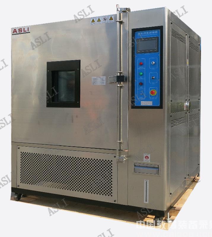 不锈钢高低温循环老化试验机