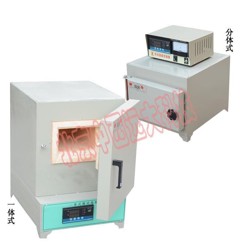 箱式电阻炉/马弗炉/工业电炉 1300℃ 一体式(中西器材) 型号:MW17-SRJX2-4-13A库号:M405460