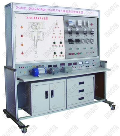 DICE-JK-PDH 电动葫芦电气技能实训考核装置(网络型)