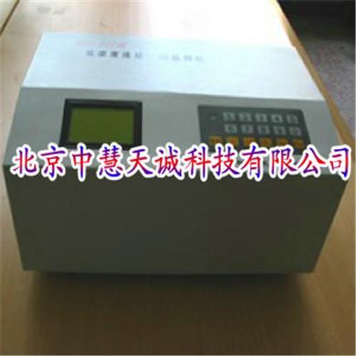 连续测氡仪/氡浓度连续自动监测仪 型号:JCDL-501
