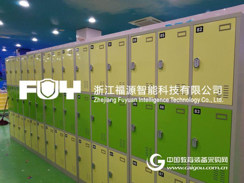 学校存包柜 图书馆储物柜及游泳馆更衣柜文明使用-福源