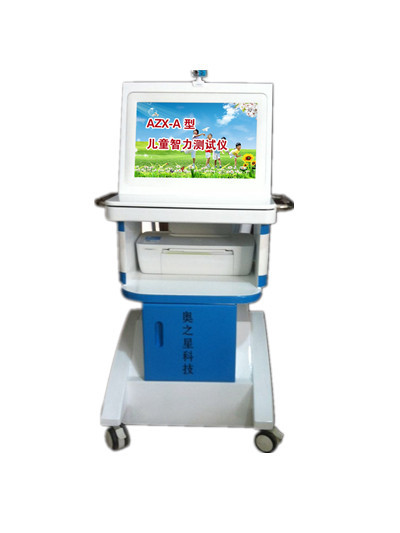 儿童智力测试仪