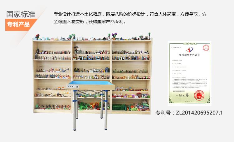 心理咨询室心理沙盘设备京师博仁心理沙盘游戏沙具套装厂家直销