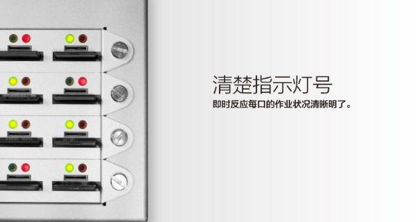 台湾佑华SD卡拷贝机 SD卡TF卡二合一拷贝机 复制机