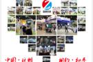2019中国(杭州)国际智慧教育及教育装备展示会