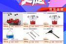 北京优尼康生物科技有限公司年底促销回馈客户