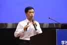 行業主流媒體采訪| 中國教育裝備網專訪立達信技術總監許建興