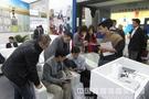 数字校园 驷骑中天出展北京教育展示会