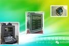 科锐光纤箱载移动导播系统配置方案