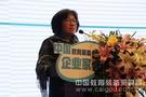 """王珠珠:""""互联网+""""为教育与装备企业带来新机遇"""
