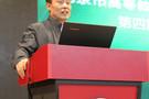 北京高校技术物资研究会举办系列讲座活动
