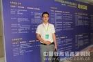 北京金盘短信助力2014高校图书馆发展论坛