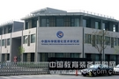 林频结缘兰州化学所 造中国梦铸科研情