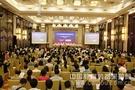 2015年中国高校图书馆发展论坛于武汉隆重开幕