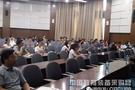 五洲东方在农科院举办贝克曼库特自动化工作站讲座