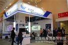 羿飞教育惊艳出席2016北京教育装备展