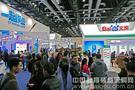 2016中国国际智慧教育展 连接企业与院校