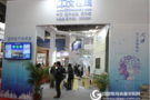 随时随地畅享阅读 中文在线亮相第73届中国教育装备展示会