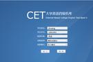 科大讯飞推出高校版英语四级模拟测试平台