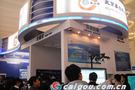 北京鑫台华首次亮相2011北京教育装备展示会