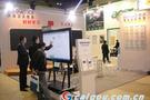 智慧由您演绎 希沃交互智能平板登陆2011北京展会
