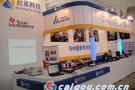 与中国教育共同成长 乾邦科技助力2011北京教育装备展