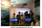 2011南京多维参展(北京)教育装备展示会