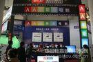 极影将携高清产品亮相2012北京教育装备展示会